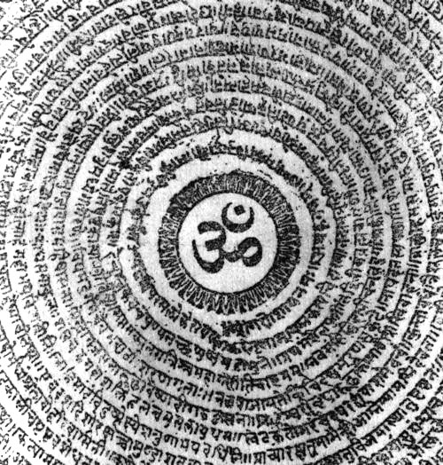 Sanskrit energetic diagram: OM