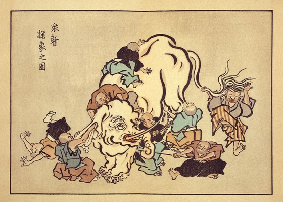 Hanabusa Itcho: Blind Monks Examining an Elephant